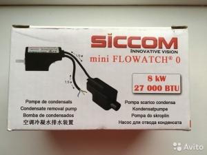 Дренажная помпа для кондиционеров Mini Flowatch 0 (Siccom)
