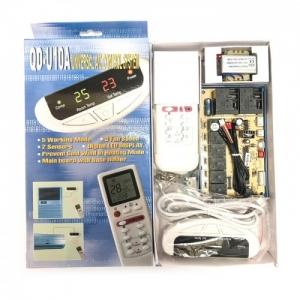 Универсальная плата управления кондиционером (QD-U10A)