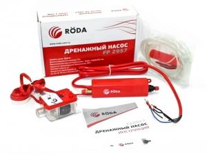Дренажная помпа для кондиционеров Roda FP-2957