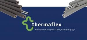 Теплоизоляция Термосмарт ПРО С-6, м